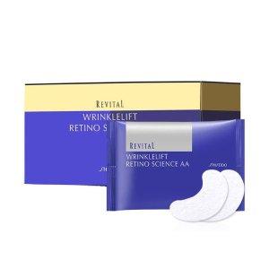 Shiseido满额减+送礼悦薇眼膜 - 12 包(24枚)