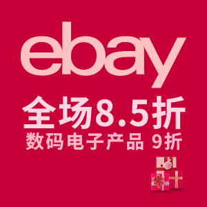 Save BigGet 10%off TECH and 15%off EVERYTHING else @eBay