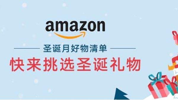 Amazon黑五价 $28史低收拖把套装