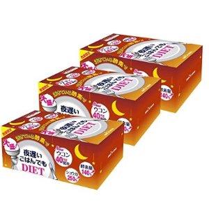 3盒直邮美国到手价$81.4Night Diet 夜迟 睡眠瘦 新谷酵素  加强版 180粒×3盒 特价