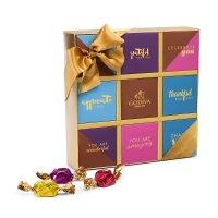 Godiva 金绸感恩巧克力礼物盒 9颗