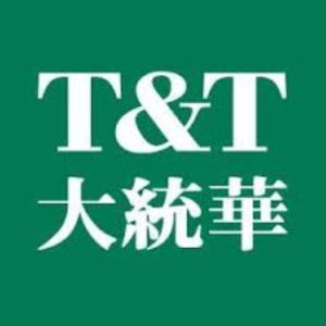 公布中奖名单最后一天:T&T 大统华超市官网大促销 折上折满减 每满$100可减$21