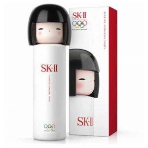 SK-II限量奥运春日娃娃神仙水