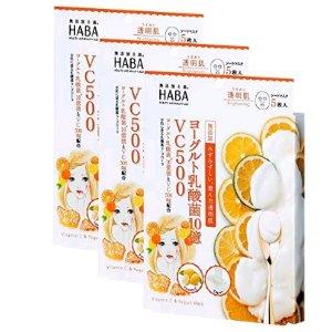 6盒直邮美国到手价$117.3HABA VC乳酸菌 保湿滋润 紧致提亮 面膜 5片×3盒 热卖