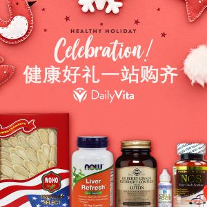 健康好礼一站购齐 全美一件包邮DailyVita 天天养生堂十五周年庆12月节日特卖会