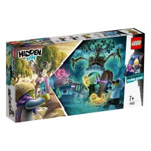 Lego墓地之迷(70420)