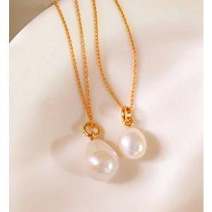 Monica Vinader小颗珍珠吊坠
