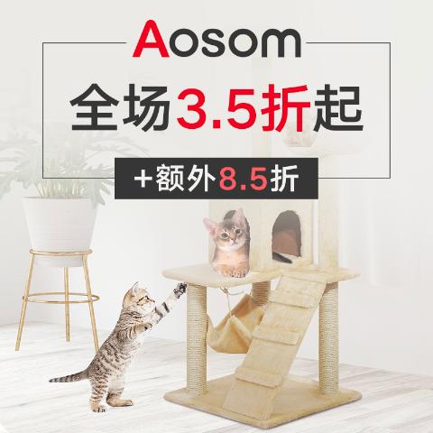 3.5折起+额外8.5折独家:Aosom 神仙家居店 猫树、折叠躺椅统统$50+ 光速发货
