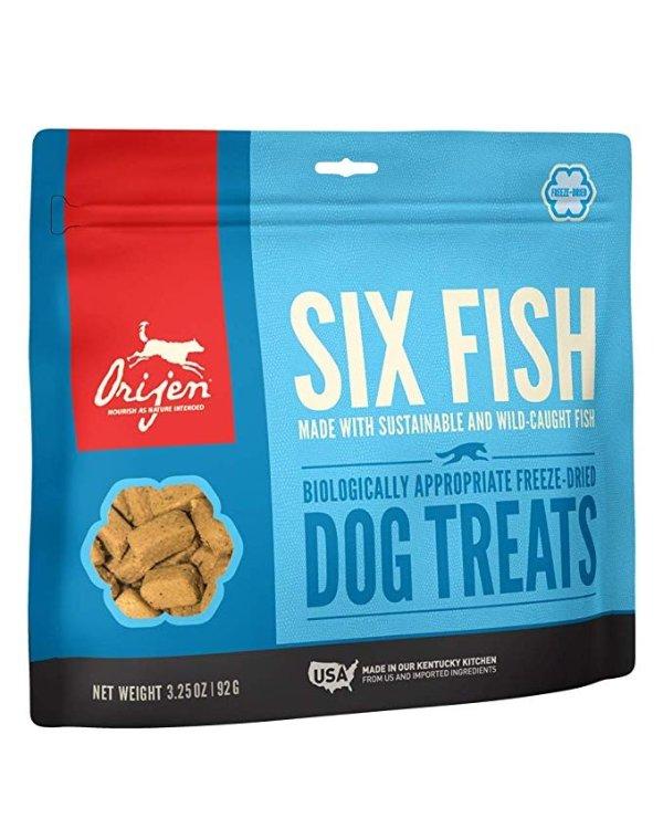 海鲜味狗零食 3.25oz