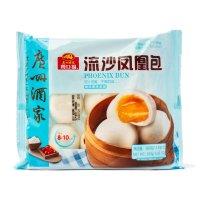 广州酒家利口福 流沙凤凰包 广式早茶点心 9 个