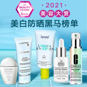 Sunscreen and Brightening ProductDealmoon 2021 Beauty Award