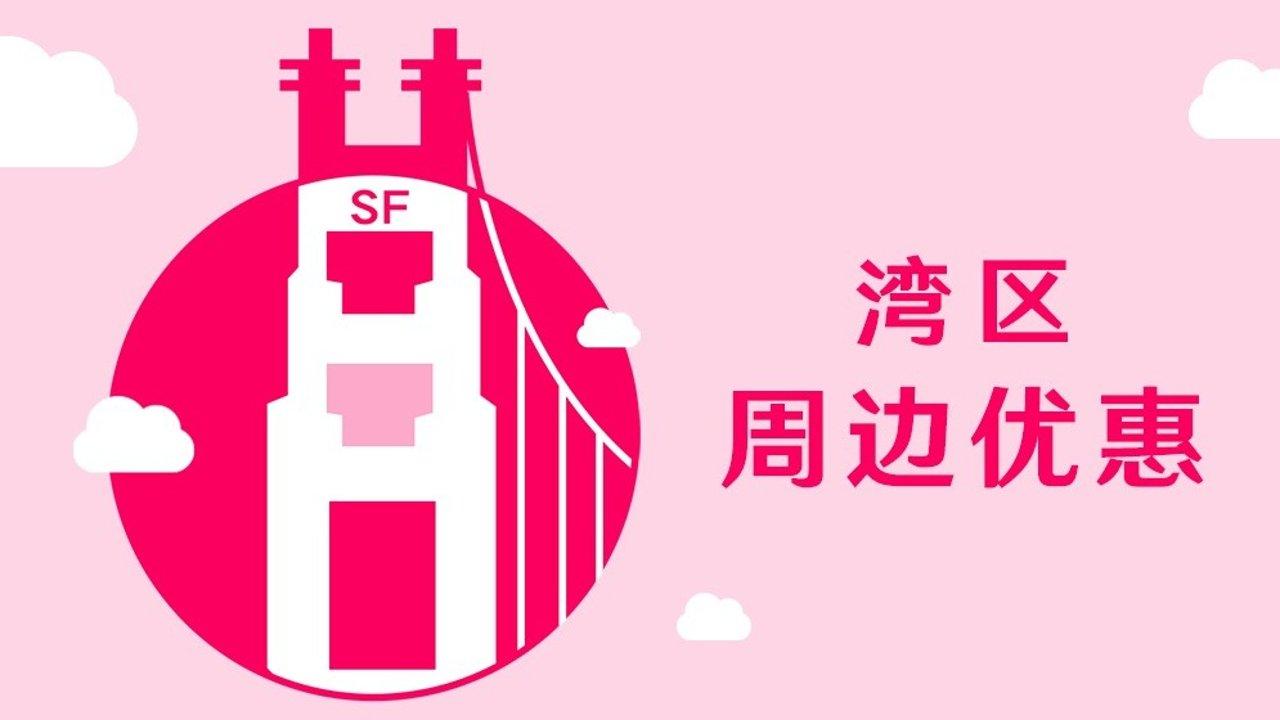 华人超市,离了活不了?湾区人必备的亚洲超市大盘点!