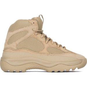 Yeezy- Desert Boot - Taupe