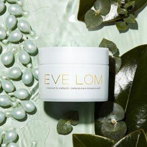 无门槛7.8折 $28起收新款Eve lom胶囊卸妆油Beauty Expert 精选护肤热促 Eve Lom、Filorga、Caudalie、雅顿都有