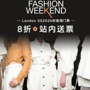 独家8折+评论抽奖! 跟着省钱君来参加时尚之旅Fashion Weekend London SS2020穿搭指南&秀场活动售票开启