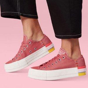 一律$30+无门槛包邮Converse官网 季末特卖会 Chuck70等热销帆布鞋促销
