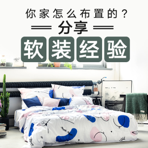 原创征文#室内软装潢#买点小装饰让家里更温馨,可是怎么布置怎么买?