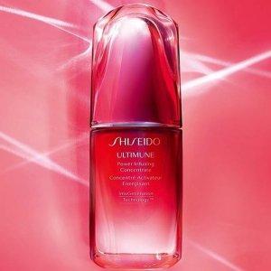 Up to 40% OffiMomoko Shiseido & elixir Beauty Sale