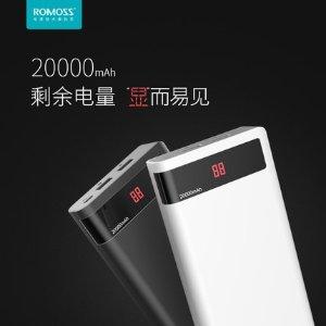 ROMOSSDMTMALL11sense6P 20000mAh LED display power bank