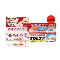 KOBAYASHI 小林制药kobayashi 祛疤膏10g + 速干液体创可贴 10g