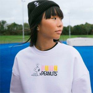 Pumax PEANUTS 卫衣