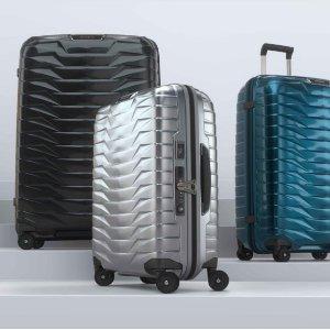 低至5折新秀丽 行李箱专场 收大号贝壳箱