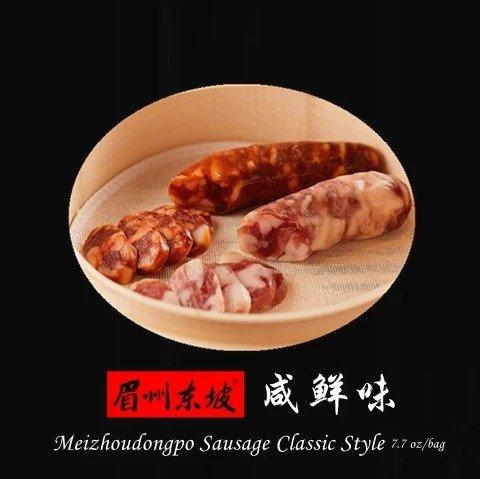 眉州东坡腊肠