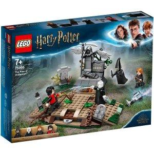 Lego伏地魔复活