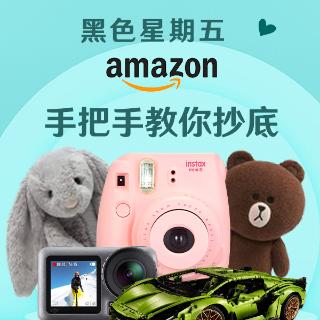 Airpods Pro $299闪购,BOSE耳机史低Amazon 2020黑五省钱教科书 黑五秒杀预告更新