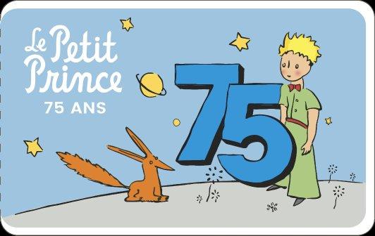 小王子 75周年珍藏版邮票册 €12.96收小王子 75周年珍藏版邮票册 €12.96收