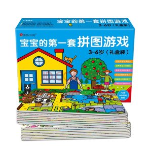 《邦臣小红花·宝宝的第一套拼图游戏·礼盒装-蓝盒【16张拼图 20块 32块 48块 63块 各4张】3-6岁》