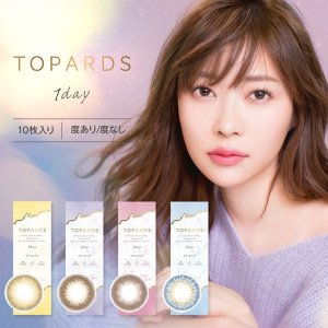 TOPARDS 10片装(5副)有度数 无度数 混血美瞳 直径14.2mm 含水量38% 甜美 自然