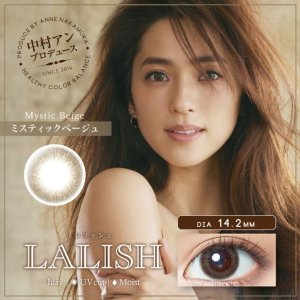 $16.37LALISH Daily Disposal Colored Contact Lens 14.2mm/14.5mm
