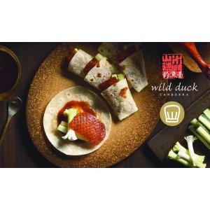 groupon网红钓鱼台餐厅