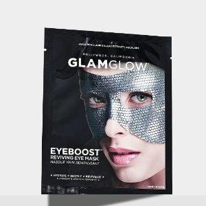 买£5送面膜x3+8.5折+免邮!薅羊毛!GlamGlow大促!买£5眼膜送3支面膜!