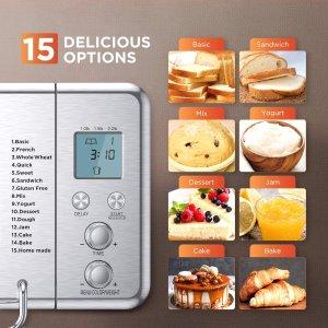 $89.99(原价$199.99)史低价:2.2LB不锈钢面包机 自带15种食谱 自制面点美味佳肴