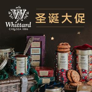 3折+满€70赠热巧组合折扣升级:Whittard 英式茶饮年终大促 圣诞系列礼盒超值收