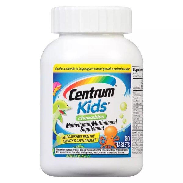 Centrum 儿童综合维生素咀嚼片 80片