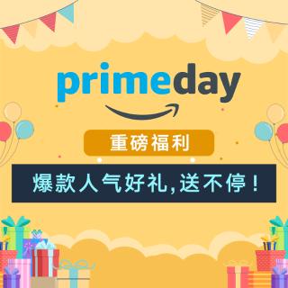 Prime Day免费送Airpods Pro送爆款大礼,免费试用招募新晋体验官!