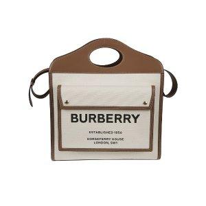 BurberryPocket 口袋包