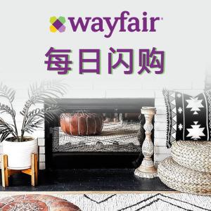 低至5折Wayfair今日闪购 限时促销 好价入酷炫电竞椅电脑桌