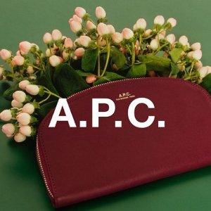 折扣区低至5折+正价9折 入手半月包A.P.C. 来自法国的简约派美包、美衣折扣中