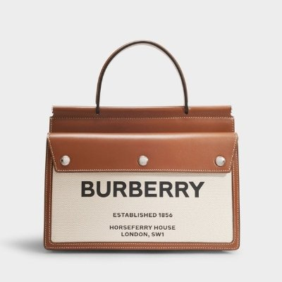 链条包£380起+折扣区低至4折还在继续Burberry 人气火爆的帆布系列补货 断货王好价回归