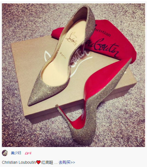 ed5c4f1e705 Christian Louboutin 红底鞋、美包罕见折扣全线9折仙女们的终极女王梦 ...