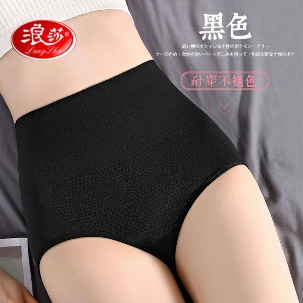 高腰收腹内裤 1条装