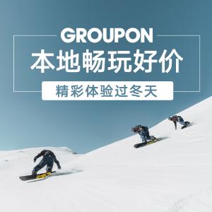 $8换价值$200眼镜代金券Groupon本地奇异体验惊天促 滑雪理疗陶艺 告别无聊 $4定制日历