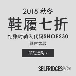 30% OffSelected Designer Footwear in the Hotly Anticipated Shoe Designer Preview @ Selfridges