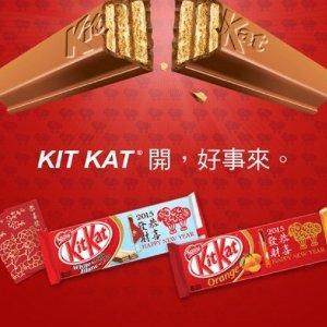 $3.47 (4块 x 45g)KIT KAT雀巢 奇巧威化巧克力 网红巧克力休闲零食
