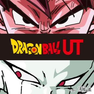 Coming SoonUniqlo Dragon Ball UT