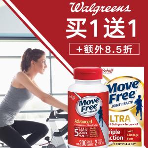 买1送1+额外8.5折Walgreens Move Free 维骨力、保健品热卖